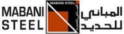 Mabani Steel LLC, Ras-Al-Khaimah, UAE
